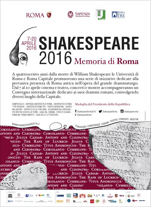 Shakespeare2016_50x70_print